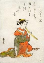 Shakuhachi